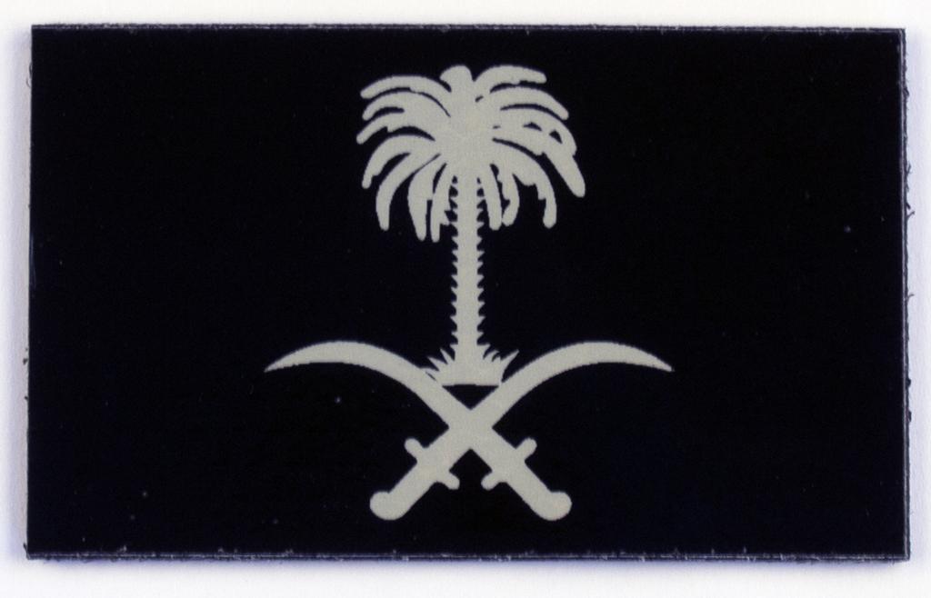 Military Combat Identification: Saudi Arabian Army Flag